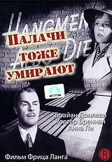 Брайан Донлеви (