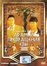 Антон Макарский (