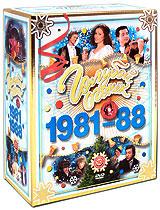 Голубой огонек 1981-1988 (10 DVD) 2006