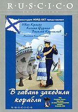 Иван Краско (