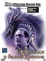 Zakazat.ru Легенда о белом драконе