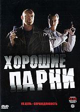 Максим Дрозд (