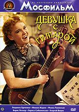 Людмила Гурченко (