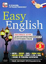 Easy English: экспресс-курс для отправляющихся в путешествие 2008 DVD