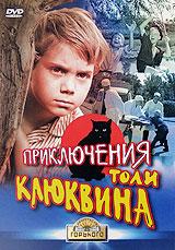 Евгений Весник (