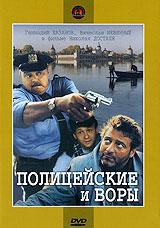 Геннадий Назаров (
