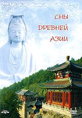 Окунитесь в неподражаемую ауру таинственного мира Азии, почувствуйте силу вековых традиций, проникнитесь укладом жизни, познакомьтесь с религиозными традициями живущих здесь народов, полюбуйтесь великолепными пейзажами и роскошной растительностью, ощутите покой и волшебство этого мира!