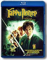 Гарри Поттер и Тайная Комната (Blu-ray)