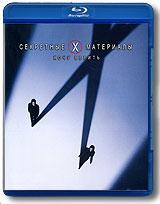 Секретные материалы 2: Хочу верить (Blu-ray)