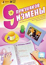 Ляна Ильницкая (