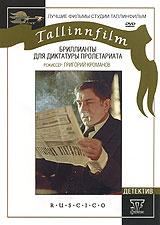 Владимир Ивашов (