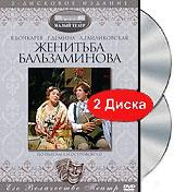 Василий Бочкарев (
