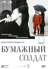 Мераб Нинидзе (