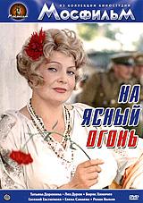 Татьяна Доронина (