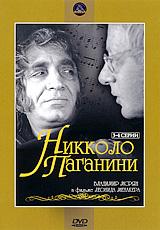 Владимир Мсрян (