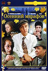Олег Басилашвили (