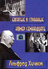 Генри Кендалл (