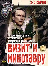 Сергей Шакуров (