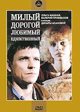 Валерий Приемыхов (