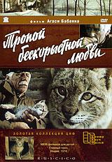 Дмитрий Орловский (
