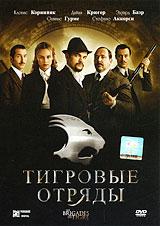 Кловис Корнильяк (