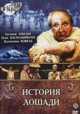 Евгений Лебедев (