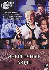 Вячеслав Невинный (