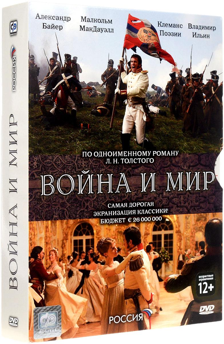 Война и мир (2 DVD)