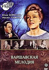 Юлия Борисова (