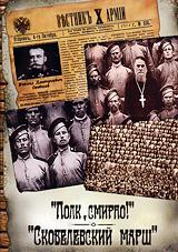 Фильм, получивший Гран-при на фестивале