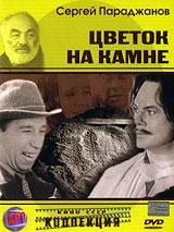 Людмила Черепанова (