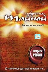 Марли Мэтлин (