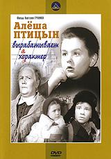 Надежда Румянцева (