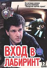Игорь Костолевский (