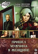 Любовь Полищук (