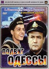 Игорь Скляр (