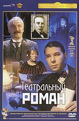 Максим Суханов (