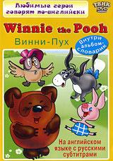 Winnie The Pooh 2009 DVD
