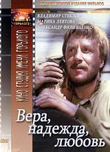Александр Филиппенко (