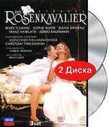 Strauss: Der Rosenkavalier. Fleming / Koch Dambau Thielemann ( 2 DVD )