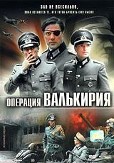 Себастьян Кох (