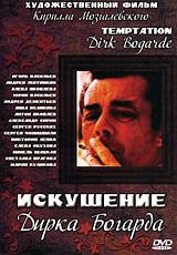 Игорь Васильев (