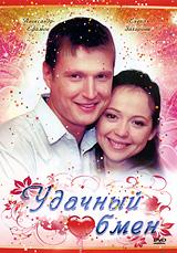 Александр Ефимов (