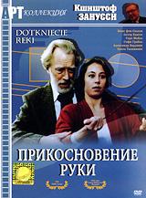 Макс Фон Сюдов (