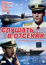 Борис Щербаков (