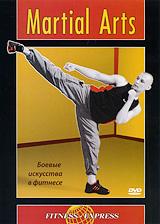 Интервальная тренировка, построенная на движениях, заимствованных в восточных единоборствах (ударах руками и ногами) и движениях классической аэробики. Данный вид тренировок за счет техники и режимов движений, максимально приближенных к классическим единоборствам, позволяет развивать не только основные компоненты фитнеса, но и скорость нервно-мышечной координации, чувство равновесия и внутреннее сосредоточие.