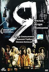Артур Смольянинов (
