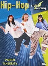 Hip-Hop по праву считается королем клаббинга. На основе этого стиля построена вся лексика клубных танцев. Техника хип-хопа впитала в себя элементы других танцевальных культур (брейкданса, фанка и др). С хип-хопа часто начинают разучивать клубные танцы благодаря умеренному темпу музыки, а также потому, что он дает возможность расслабиться в танце, овладеть свободным, ненапряженным движением. В основе техники танца -