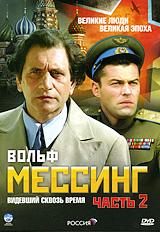 Евгений Князев (