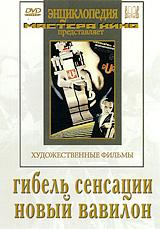 Владимир Гардин (